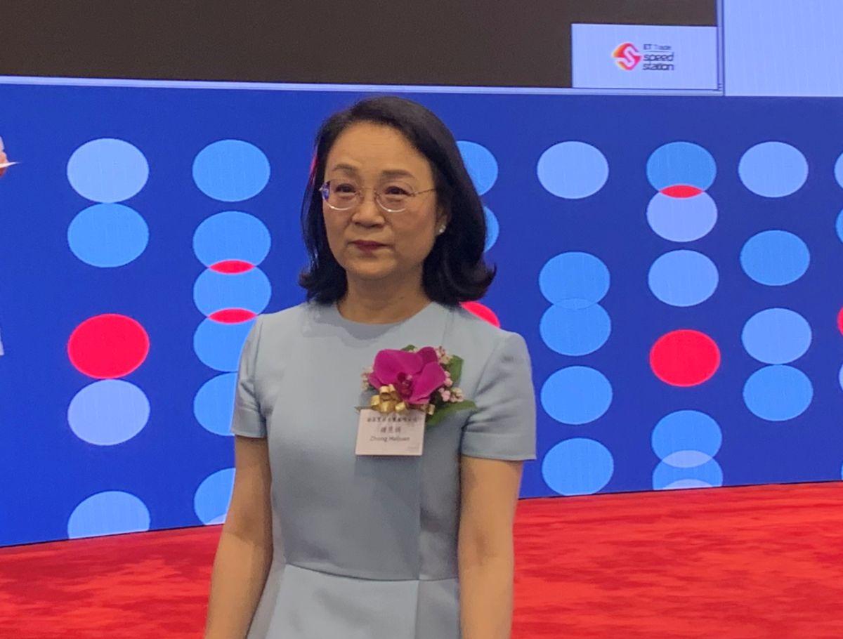 Zhong Huijuan